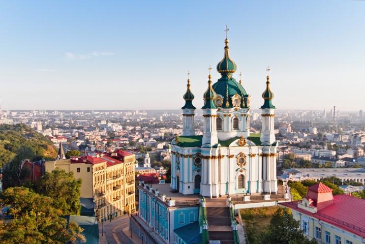 Kulturrejse til Kiev og Tjernobyl